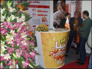 Tehran Agrofood 94
