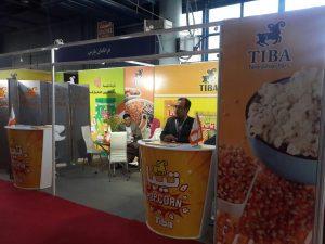 Tehran Agrofood 2016