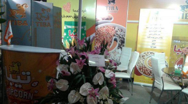 گزارش نمایشگاه صنایع غذایی تهران ۹۵